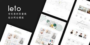 响应Html5设计作品展示模板简单创意网页