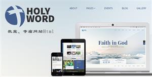 响应式基督教堂Html模板寺庙佛教网站模板