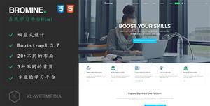 在线学习平台Html模板课程学习网站模板
