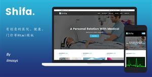 医院网站Html模板医疗健康网站响应模板