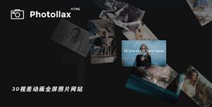 Bootstrap摄影照片画廊Html视差模板3D动画