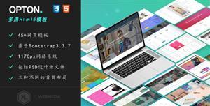 扁平化企業網站Html模板企業網站界面UI設計