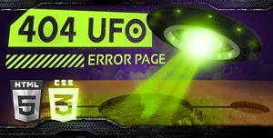404页面Html5和Css3响应式UFO动画页面