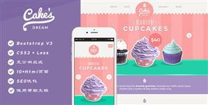 粉红蛋糕网店Html和Slim模板Bootstrap甜品
