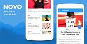 Html5新闻博客App界面模板framework7手机模板