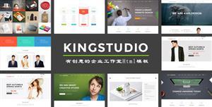 响应式创意工作室网站Html5网页模板