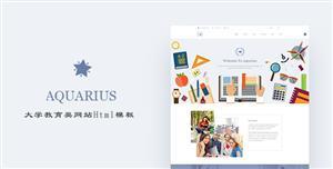 Bootstrap大学院校网站模板在线教育课程