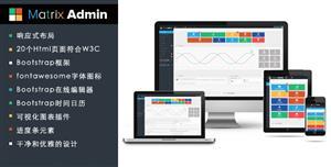 最新管理模板轻量级扁平后台UI框架