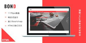 红色创意网站Bootstrap和Html5博客模板