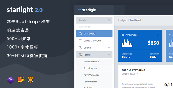 响应Bootstrap4后台模板简约Sass后台HTML