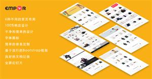 响应Bootstrap鞋服商城HTML5电子商务模板