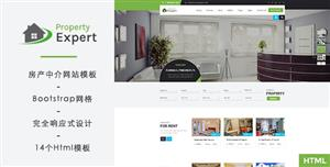 绿色Bootstrap房产中介Html5和PSD模板