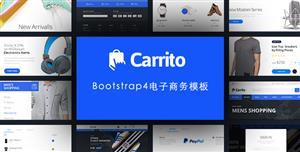 Bootstrap電子商務藍色模板簡約電商HTML5模板