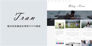 响应式Html5和CSS3博客网页模板简约博客模板