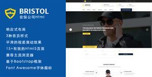 蓝色安保公司Bootstrap模板企业网站Html5模板