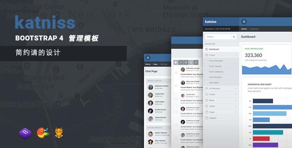 响应Bootstrap4管理模板Html简约管理模板