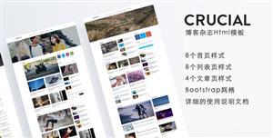 响应式Bootstrap3博客杂志Html模板