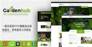 Bootstrap园艺园林绿化公司Html5模板