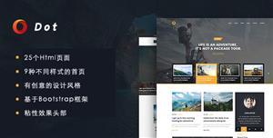Bootstrap创建响应个人博客HTML页面模板