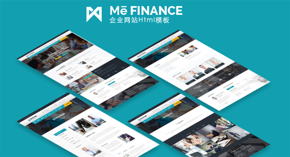 响应Bootstrap贷款投资公司网站HTML模板