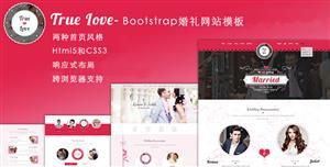 紅色Bootstrap婚禮網站響應式Html模板