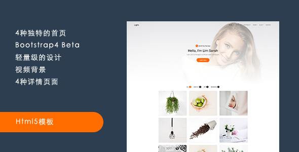响应式Bootstrap4作品网站模板摄影设计Html模板