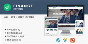 深蓝Bootstrap金融代账公司网站Html5模板