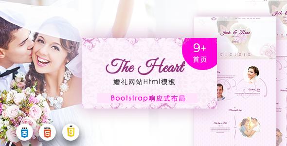 漂亮的bootstrap粉色婚礼主题网站Html5模板
