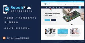 Bootstrap模板电脑手机维修服务HTML模板