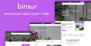 紫色时尚的响应式保险公司网站Html模板