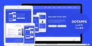 单页bootstrap手机App软件网站Html模板