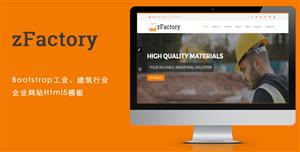 橙色Bootstrap工业建筑业公司网站模板