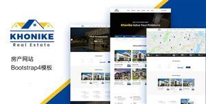 Bootstrap4响应式房产网站模板
