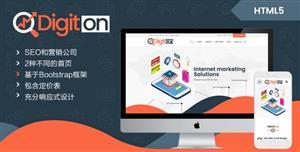 网络营销seo公司网站HTML5模板