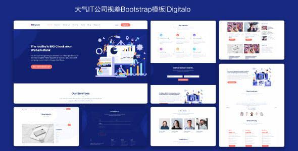 大气IT公司网站视差Bootstrap模板