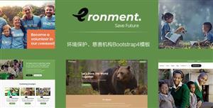 绿色Bootstrap环境保护慈善模板