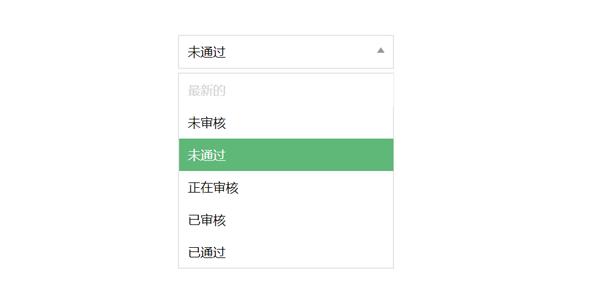 jQuery美化Select下拉框插件