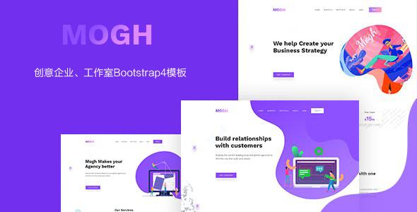 紫色创意企业工作室Bootstrap模板