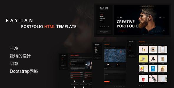 Bootstrap酷黑UI设计师网站模板