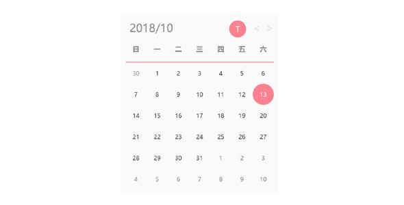 jQuery带提示的日历插件源码下载