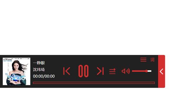 jQuery可隐藏音乐播放器插件