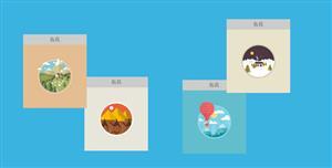 jQuery拖拽div层和图片插件