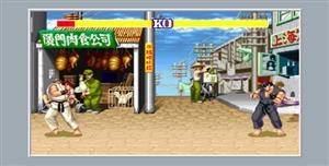 JS模拟街头霸王小游戏源码带音效