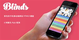 彩色手机网站HTML5模板App框架