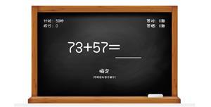 js加减计算答题代码