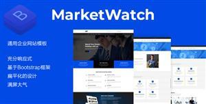 Bootstrap企业网站蓝色满屏模板