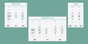 jQuery手机触屏日期选择插件