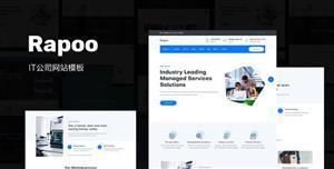 Bootstrap4响应IT公司网站模板
