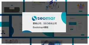 Bootstrap4营销公司网站HTML5模板