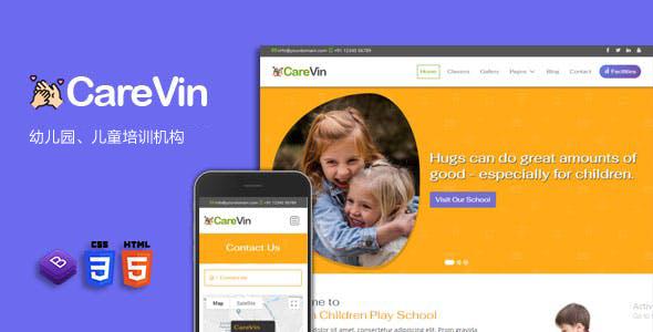 Bootstrap幼儿园网站HTML5模板
